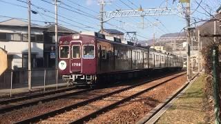 能勢電鉄1752F プペル電車 川西能勢口〜絹延橋