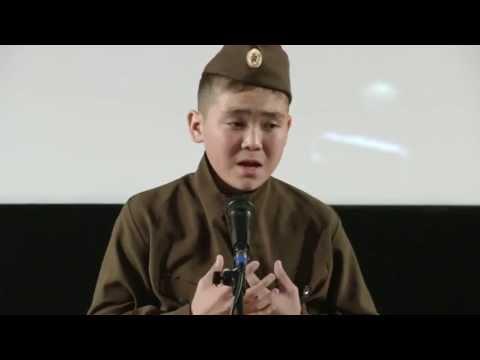 Международный конкурс юных чтецов Живая классика