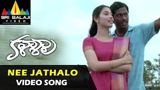 Kalasala Songs | Nee Jathalo Cherithe Video Song | Tamannah, Akhil | Sri Balaji Video