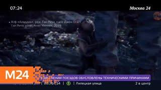 Какие новинки кино выходят в прокат - Москва 24