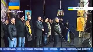 Михаил Леонтьев 'Однако'  «Предатели» 14 03 2014