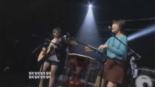 Confusing Girl Band With Confusing Song