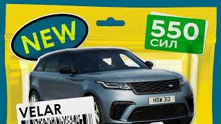 Граната с глушителем: тест и обзор заряженного Range Rover Velar SVAD