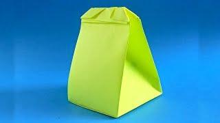 Коробка для подарка своими руками | подарочная коробка из бумаги | бумажный пакет | paper bag
