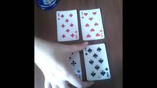 Обучение гаданию на игральных картах