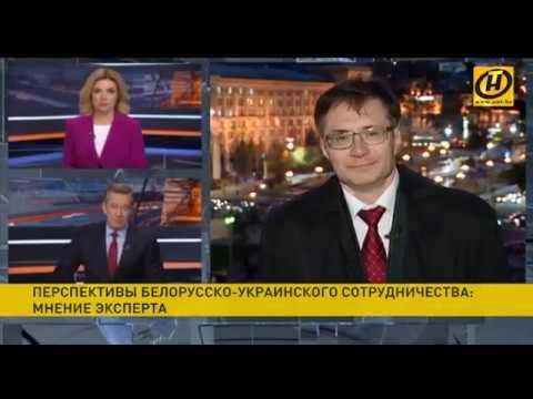 Анатолий Пешко о проходящем Форуме регионов Беларуси и Украины