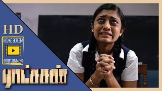 The teacher tries to molest Vishnu's niece | Ratsasan Movie Scenes | Teacher confesses to misbehave