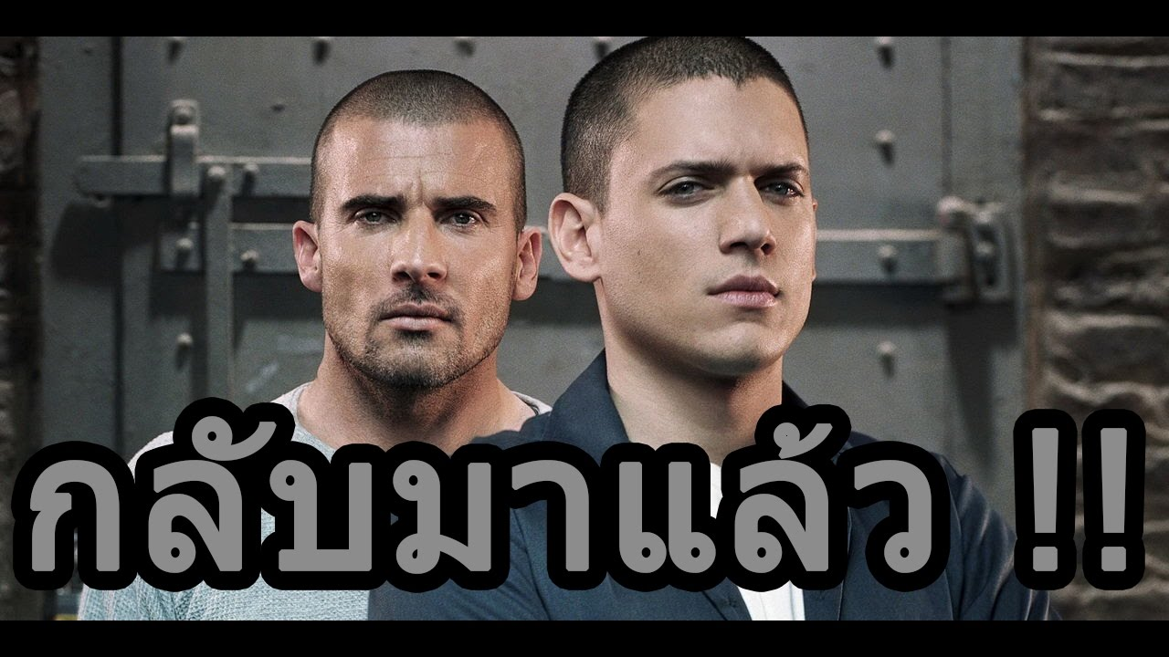 burning series.to prison break