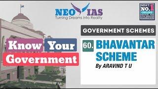 60. BHAVANTAR SCHEME   GOVERNMENT SCHEMES   KNOW YOUR GOVERNMENT   FOCUS PRELIMS 2019   NEO IAS