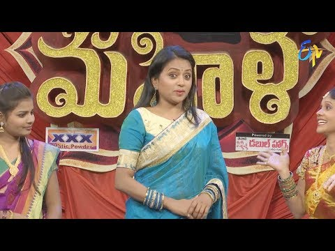 Star Mahila | 14th June 2018 | Full Episode | ETV Telugu
