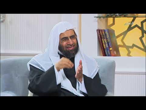رياض الجنة (2) - الحلقة 8 - الجمعة 23/02/2018