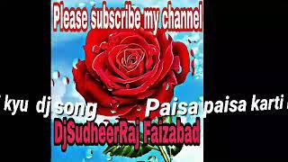 Paisa Paisa Karti Hai Kyu Paise Pe Tumarti Hard Bass Dholki Mix DjSudheerRaj Faizabad