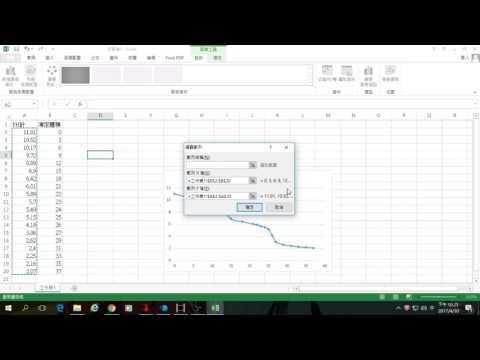 Excel 2010繪製橫條圖 | Doovi
