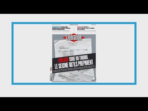 إجراءات سريعة وقوية لإصلاح قانون العمل الفرنسي!!  - 17:22-2017 / 6 / 7