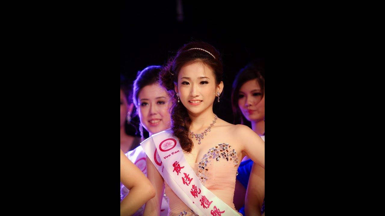 2012-08-11 城市小姐總決賽-林書葶-最佳晚禮服造型獎 - YouTube