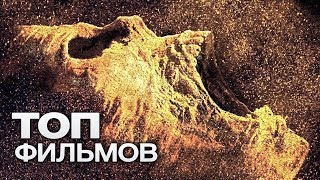МУМИЯ: ВСЕ ФИЛЬМЫ (1999-2017)