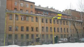Коммерческая недвижимость в СПб(Идеально под гостиницу, представительство и т. д....., 2013-04-18T15:54:21.000Z)