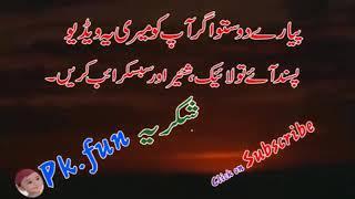 Heart Touching Urdu Sad Song-Sad Crying Urdu Song-Painfull Pakistani Urdu Song-Urdu Sad Songs |