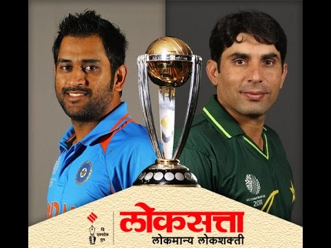 India vs Pakistan cricket match in ICC World Cup 2015