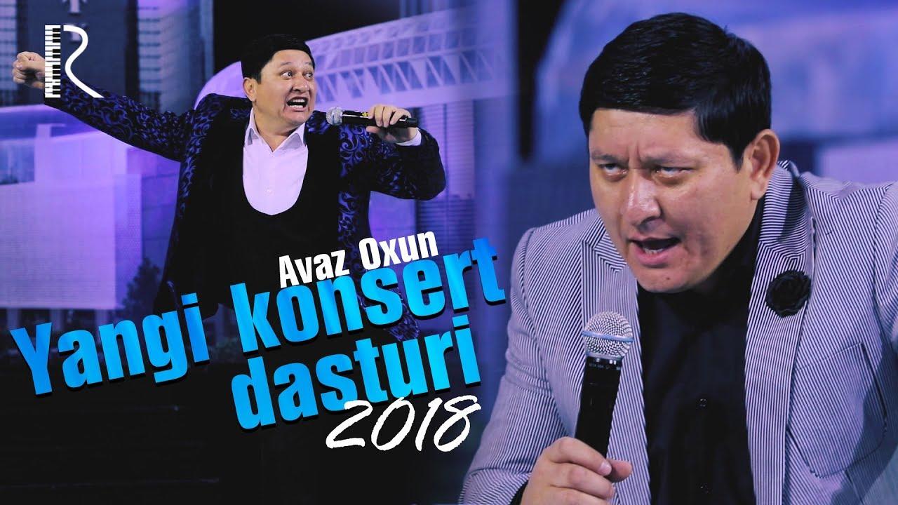 Avaz Oxun - Eng Shov-Shovli Yangi konsert dasturi 2018 (tez kunda)