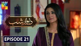 Deewar e Shab Episode 21 HUM TV Drama 2 November 2019