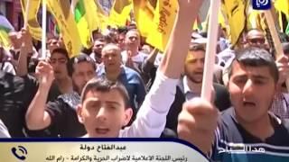 عبد الفتاح دولة - تطورات جديدة في إضراب الحرية والكرامة