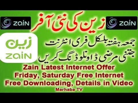 Zain Unlimited Free Internet Offer | Zain Latest Package on Weekend