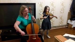 Урок совместной игры на скрипке и виолончели. Скрипач и виолончелист в дуэте 3