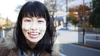 阿久澤菜々の1万円のつかいみち   monophonic orchestra 佐藤みゆき 検索動画 30