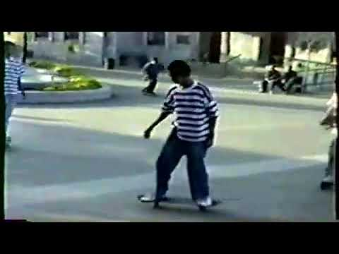 (1994) SKATEBOARD MONTREAL city hall part 2