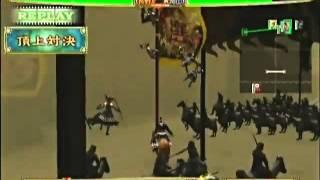 三國志大戰3 頂上對決 2012 0725 不死鳥軍 VS 張 子房軍