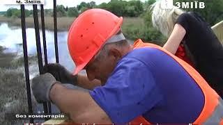 ''Serpents-Xizmati''. KP  Daryo Mja ustidan aqueduct ta'mirlash.(No comments)