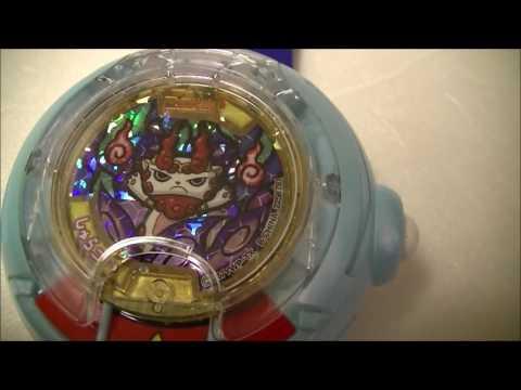 Legend komashura medal DX Yo-kai Watch White U Fumi-chan Ver. Japan Comparison
