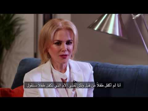 Nicole Kidman: There is no difference between biological and adopted children