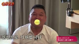 [신서유기1] 3년전 신서유기 캐리하는 강호동