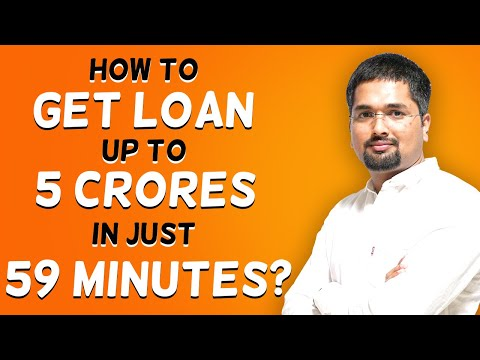 loan-in-59-minutes---how-to-get-psb-loan-in-59-minutes-|-msme-loan-in-59-minutes-|-loan-for-msme