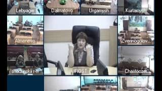 Социально ориентированный урок в современной школе Профилактика употребления ПАВ  БулатоваТ Е