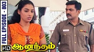 Video Anandam - Anandam - TV Serial | Full Episode 803 | HD | Tamil Serials download MP3, 3GP, MP4, WEBM, AVI, FLV September 2017