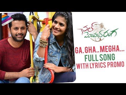 Ga Gha Megha Full Song with Lyrics Promo | Chal Mohan Ranga Songs | Nithiin | Megha Akash | Thaman S