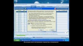 Урок 06 03 - Вы научитесь добавлять в библиотеку файлы мультимедиа и упорядочивать их...