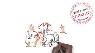 Три богатыря  Как легко рисовать героев мультфильма три богатыря на дальних берегах(Три богатыря мультфильм. Как правильно нарисовать героев мультфильма три богатыря онлайн поэтапно. На..., 2014-09-19T07:26:54.000Z)