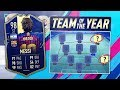 BUY THESE PLAYERS BEFORE TOTY... (FIFA 19 Trading Tips)