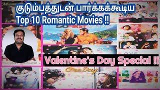 Top 10 Romantic Movies | Best Love Movies | Filmi craft Arun