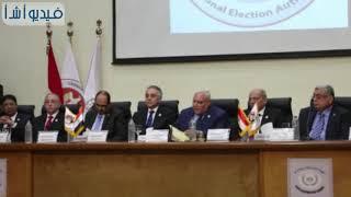 بالفيديو: الهيئة الوطنية للانتخابات تدعو المصريين للمشاركة في الاستفتاء الدستوري