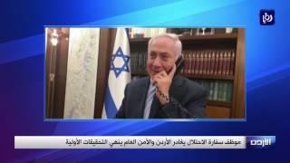 موظف سفارة الاحتلال يغادر الأردن والأمن العام ينهي التحقيقات الأولية - (25-7-2017)
