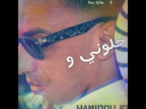 New Version #Cheb_Hamidou_FM 🎶🎙🎙🎶 Avec Mito_Pétos 🎶🎹🎹🎶. Studio 31 Selmani(version Pad Remix)