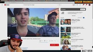 Russia Paver смотрит пародию на Филиппа  Киркорова - Цвет настроения синий (Михалина)