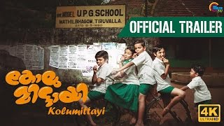 Download Hindi Video Songs - Kolumittayi Official Trailer | Master Gourav Menon, Baby Meenakshi | 4K | Malayalam Movie