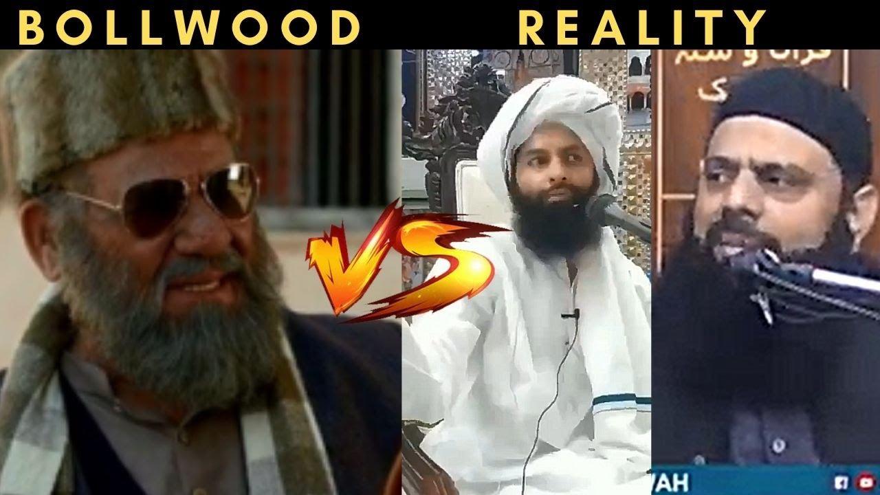 Reel life VS Real Life Maulana   Bollywood VS Reality  