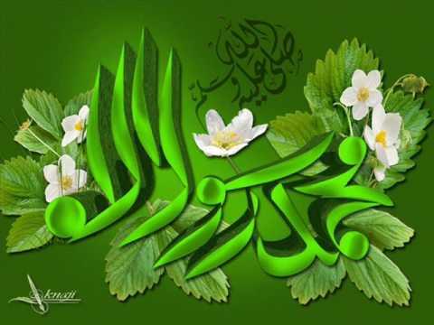 صور رائعة لاسم محمد صلى الله عليه و سلم 2